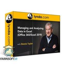 دانلود lynda Managing and Analyzing Data in Excel (Office 365/Excel 2019)