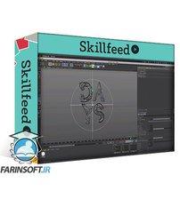 دانلود Skillshare Create an Organic 3D Abstract Poster with Cinema 4D and Photoshop