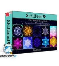 دانلود Skillshare How to Draw Symmetrical Snowflake Patterns in Krita