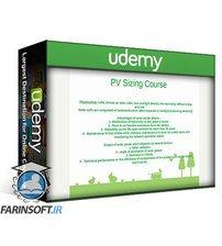دانلود Udemy Photo Voltaic Systems Quick Guide