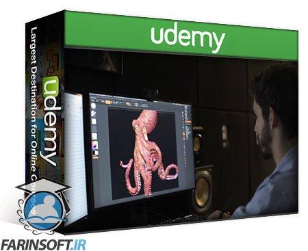 دانلود Udemy UNHIDE – OCTOPUS DATE 3D