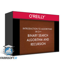 دانلود OReilly C++ Algorithm Series: Binary Search Algorithm and Recursion