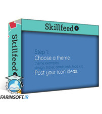 دانلود Skillshare Easy Animated Icons in After Effects