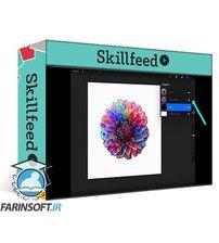 دانلود Skillshare iPad Artistry: Create Digital Art with Flower Photos