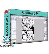 دانلود Skillshare Learn the digital inking for your illustrations and comic books