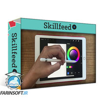 دانلود Skillshare Make Your Own Watercolor Brushes in Procreate