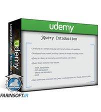 دانلود Udemy JavaScript & jQuery – Certification Course for Beginners