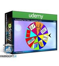 دانلود Udemy Guide to preparation of financial statements
