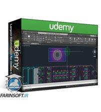دانلود Udemy The Complete AutoCAD 2007-2020 Course