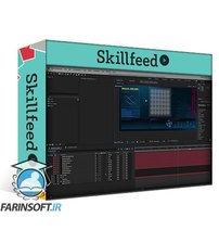 دانلود Skillshare Trapcode Form: Making UI Elements