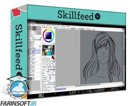دانلود Skillshare Simple Cell Shaded Digital Portraits