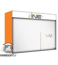 دانلود INE Advanced Malware Protection (AMP)