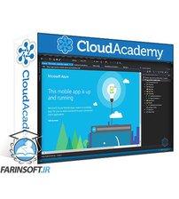 دانلود Cloud Academy Learning Path AZ-101 Exam Preparation Microsoft Azure Integration and Security