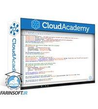 دانلود Cloud Academy Learning Path AZ-301 Exam Preparation Designing a Microsoft Azure Architecture