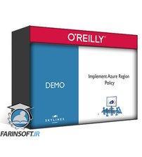 دانلود OReilly Microsoft AZ-900 Certification Course: Azure Fundamentals