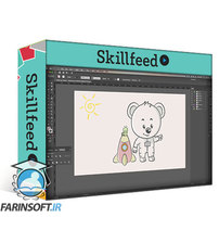 دانلود Skillshare Adobe Illustrator for Children's Books: Watercolor Style