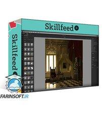 دانلود Skillshare Creating an interior design scene in Adobe Dimension 2.0