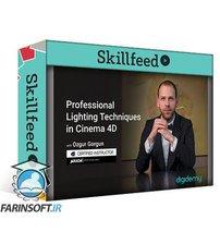 دانلود Skillshare Professional Lighting Techniques in Cinema 4D