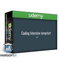 دانلود Udemy Coding Interview Jumpstart: Algorithms and Problem Solving