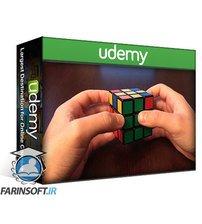 دانلود Udemy Solve Rubik's Cube in 2 minutes