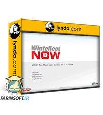 دانلود lynda ASP.NET Core: Middleware