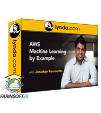 دانلود lynda AWS Machine Learning by Example
