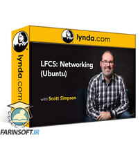 دانلود lynda Linux Foundation Cert Prep: Networking (Ubuntu)