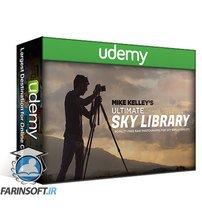 دانلود Udemy Fstoppers Mike Kelley's Ultimate Sky Library (2019) with Mike Kelley