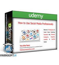 دانلود Udemy How to Use Social Media Professionally: 13 Courses In 1