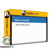 دانلود lynda Autodesk Civil 3D 2019 Essential Training