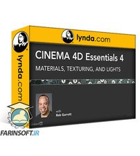 دانلود lynda Cinema 4D Essential Training: 4 Materials Texturing and Lights