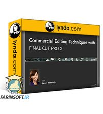 دانلود lynda Final Cut Pro X v10.1.x: Commercial Editing Techniques