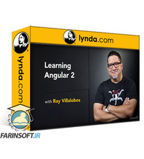 دانلود lynda Learning AngularJS 2