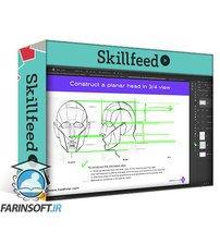 دانلود Skillshare Draw the Head Front Planes Made Easy for Portraits and Character Design