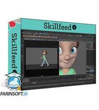 دانلود Skillshare Dynamic Posing for 3D Animation in Autodesk Maya