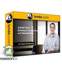 دانلود lynda ASP.NET MVC: Building for Productivity and Maintainability