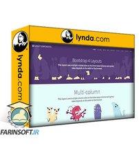 دانلود lynda Bootstrap 4 Layouts: Responsive Single-Page Design