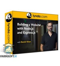 دانلود lynda Building a Website with Node.js and Express.js