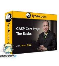 دانلود lynda CASP+ Cert Prep: The Basics