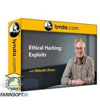 دانلود lynda Ethical Hacking: Exploits