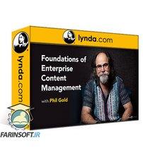 دانلود lynda Foundations of Enterprise Content Management