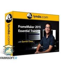 دانلود lynda FrameMaker 2015 Essential Training