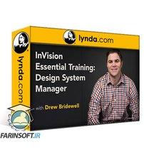 دانلود lynda InVision Essential Training: Design System Manager