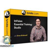 دانلود lynda InVision Essential Training: Studio