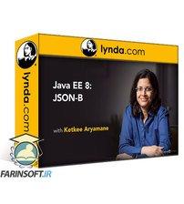 دانلود lynda Java EE 8: JSON-B