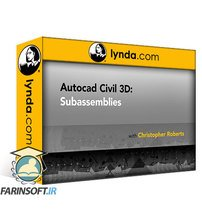 دانلود lynda Learning Autodesk Subassembly Composer