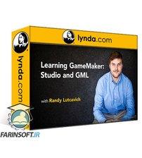 دانلود lynda Learning GameMaker: Studio and GML