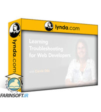 دانلود lynda Learning Troubleshooting for Web Developers