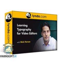 دانلود lynda Learning Typography for Video Editors