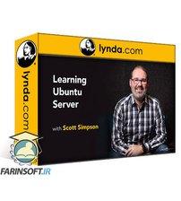 دانلود lynda Learning Ubuntu Server